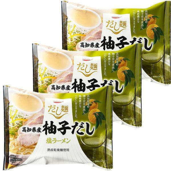 だし麺 高知県産柚子だし塩ラーメン 袋麺 国産素材 1セット(3袋) tabete 国分