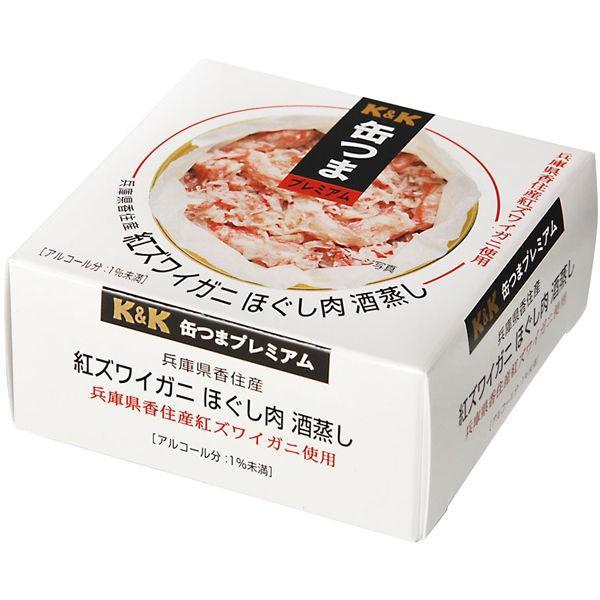 国分グループ本社 KK 缶つま 兵庫県香住産紅ズワイガニ ほぐし肉酒蒸し 1個