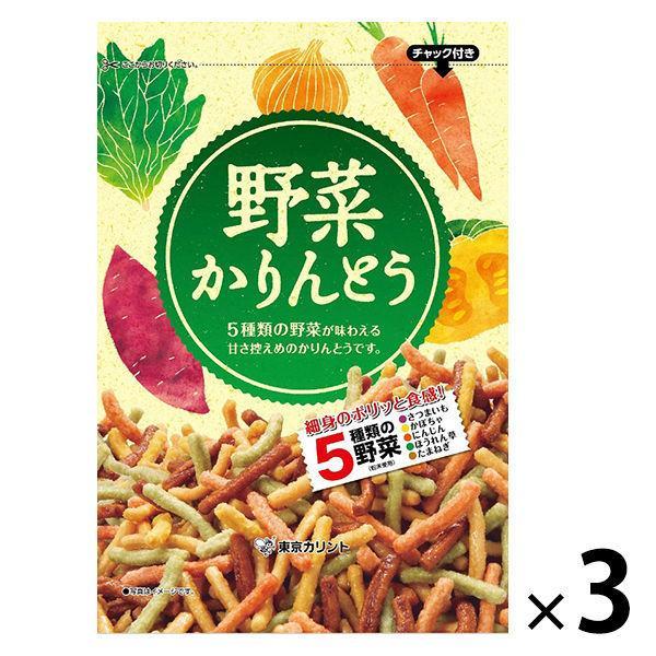 東京カリント 野菜かりんとう 115G 1セット(3袋入)