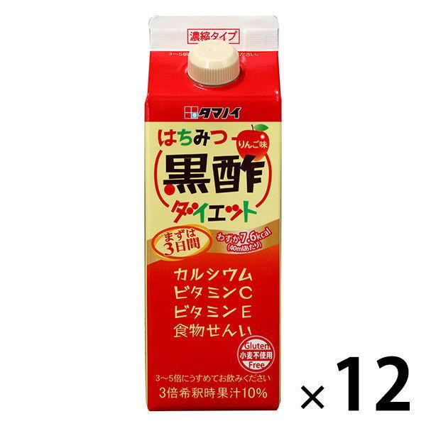 タマノイ はちみつ黒酢ダイエット濃縮タイプ 500ml 1箱(12本入)