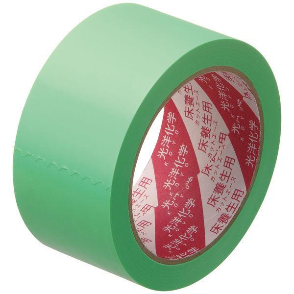 光洋化学 養生テープ カットエースFG 床養生用 グリーン 幅50mm×長さ25m巻 1巻