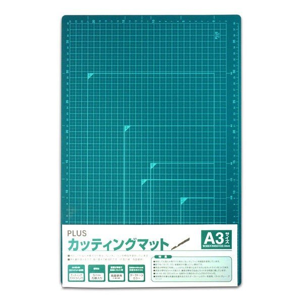 プラス カッティングマット A3 グリーン 緑 カッターマット 48584