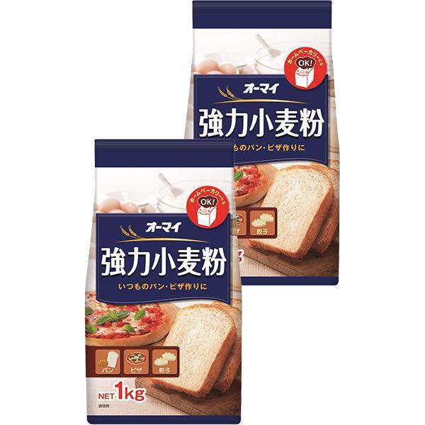 ニップン オーマイ 強力小麦粉 1kg 1セット(2個)