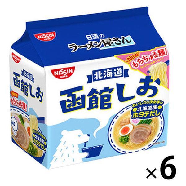 日清食品日清のラーメン屋さん函館しお味5食パック×6個