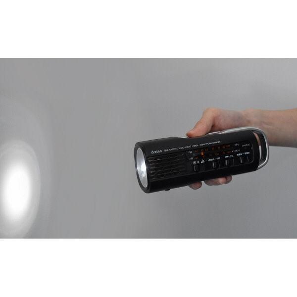 ドリテック さすだけ充電ラジオライト 黒 PR-321BK 1台