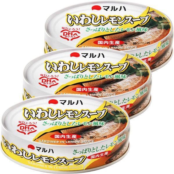 マルハ いわしレモンスープ 100g 1セット(3缶)