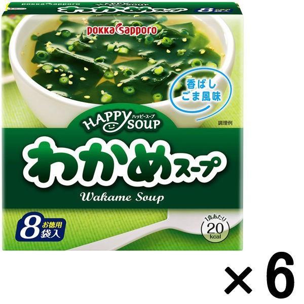 ポッカサッポロ ハッピースープ徳用わかめスープ 1箱(8袋入)×6個