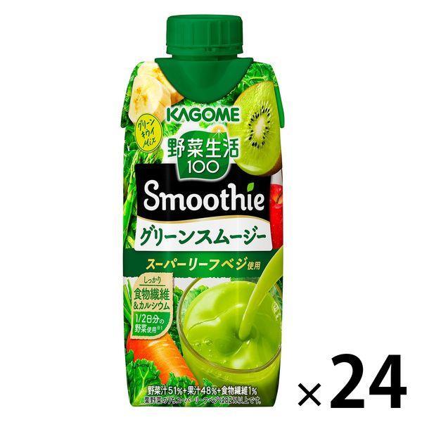 カゴメ 野菜生活100 グリーンスムージーミックス 330ml 1セット(24本) 野菜ジュース