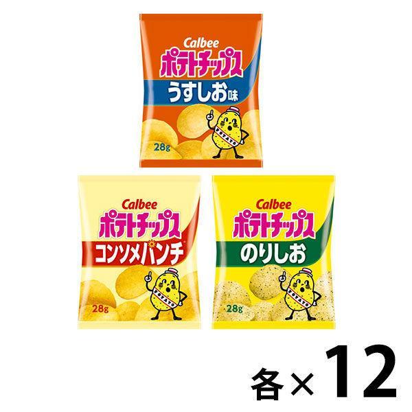 カルビー ポテトチップス小袋アソート 1箱(36袋入)