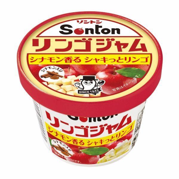 ソントン Fカップ リンゴジャム(シナモン入り) 135g 3個