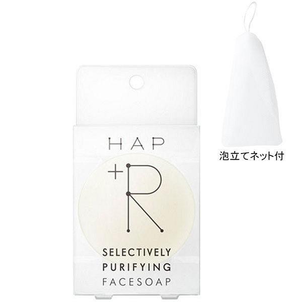 ハップアール フェィスソープ(洗顔石鹸) 100g 泡立てネット付き サンギ