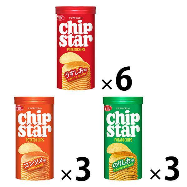 チップスターS バラエティ うすしお味50g×6個、のりしお50g・コンソメ50g×各3個 E2826 1セット(3種12個入)ヤマザキビスケット