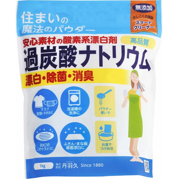 niwaQ 過炭酸ナトリウム 酸素系漂白剤 大容量 1kg 1個 丹羽久