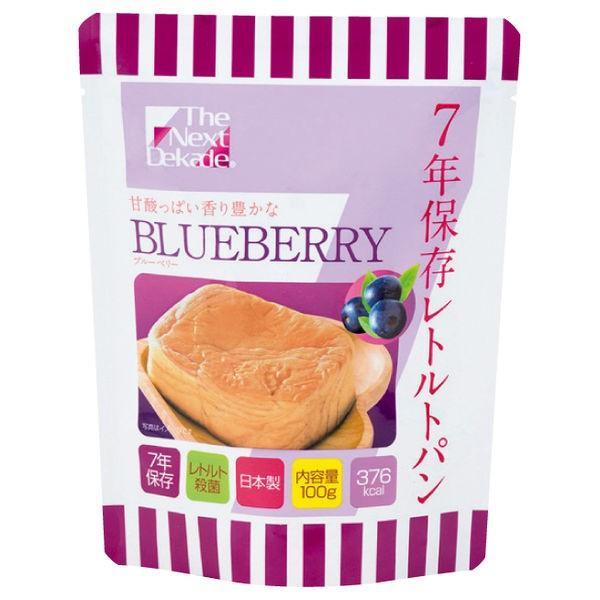 非常食 7年保存レトルトパン ブルーベリー TK00000214 1食 グリーンケミー