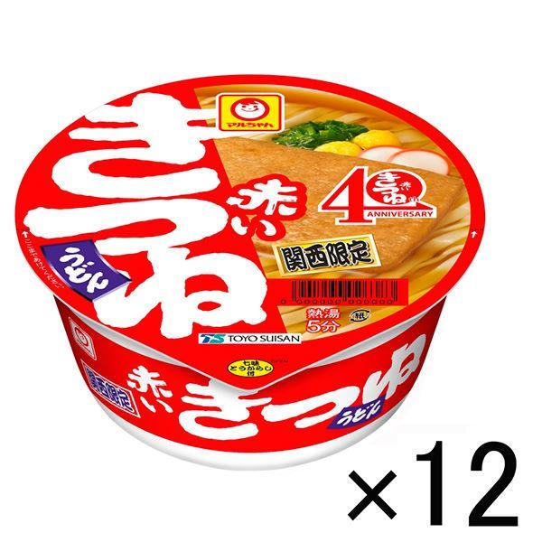 カップ麺 マルちゃん 赤いきつねうどん 関西 96g 1セット(12個) 東洋水産