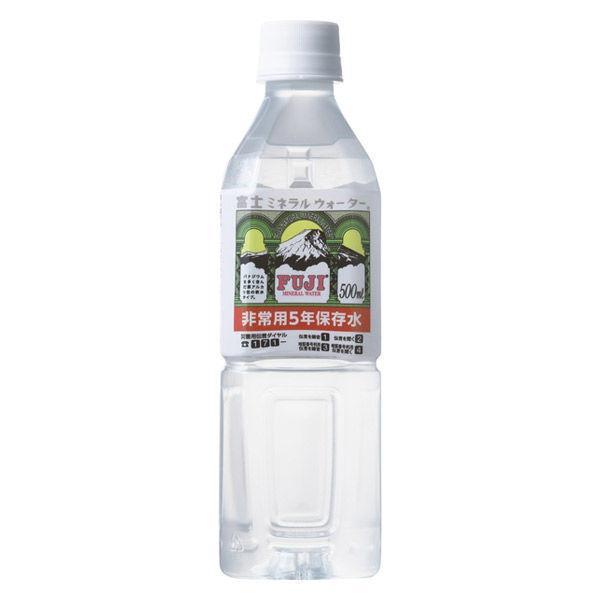 富士ミネラルウォーター 非常用5年保存水 500ml 1箱(24本入)