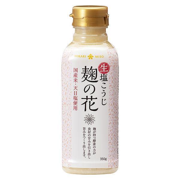 ひかり味噌 生塩こうじ 麹の花 350g 1本