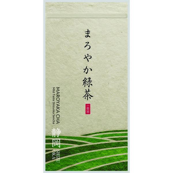 かぶせ茶使用ハラダ製茶静岡まろやか緑茶1袋(100g)