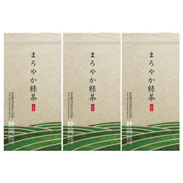 かぶせ茶使用ハラダ製茶静岡まろやか緑茶1セット(100g×3袋)