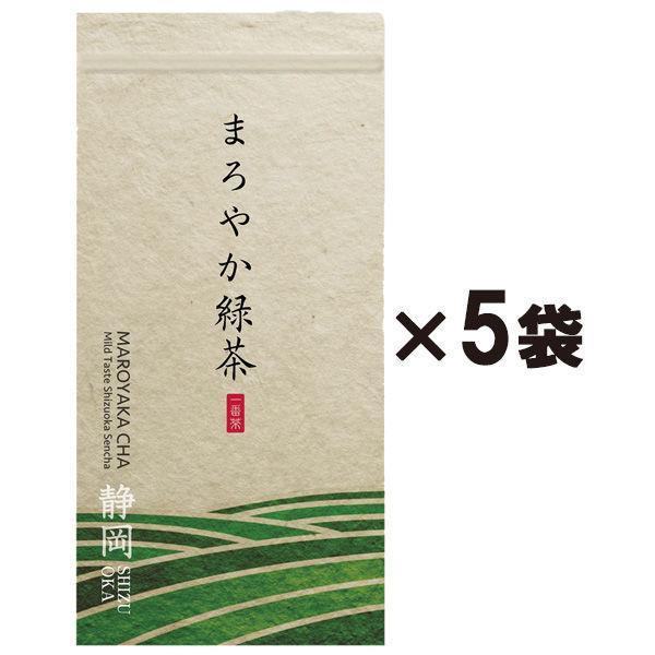 かぶせ茶使用ハラダ製茶静岡まろやか緑茶1セット(100g×5袋)