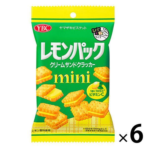 ヤマザキビスケット レモンパックミニ 1セット(6袋)