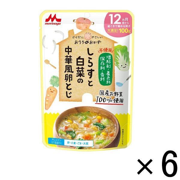 【12ヵ月頃から】森永ベビーフード おうちのおかず しらすと白菜の中華風卵とじ 100g 1セット(6個) 森永乳業 ベビーフード 離乳食