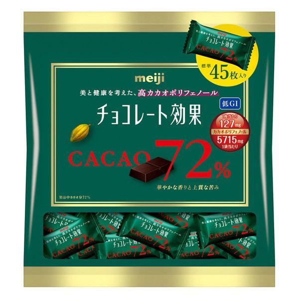 チョコレート効果カカオ72%大袋 1袋 明治 チョコレート
