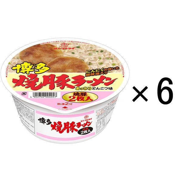 マルタイ 博多焼豚ラーメン 6食