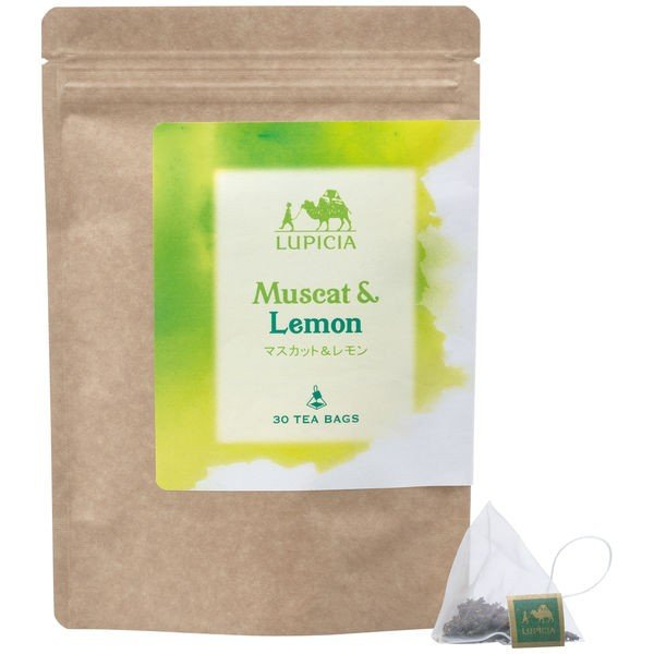水出し可ルピシアシーズナルフレーバードティーマスカット&レモン1袋(30バッグ入)