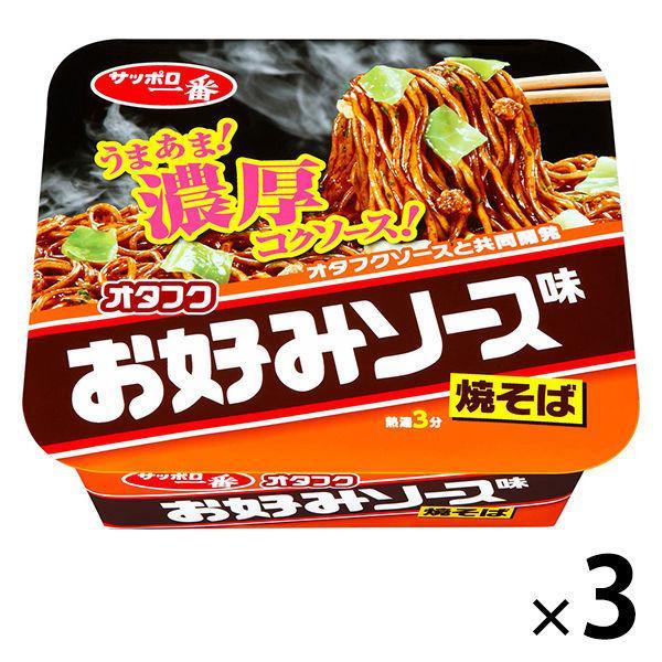 サッポロ一番 オタフクお好みソース味焼そば 3個