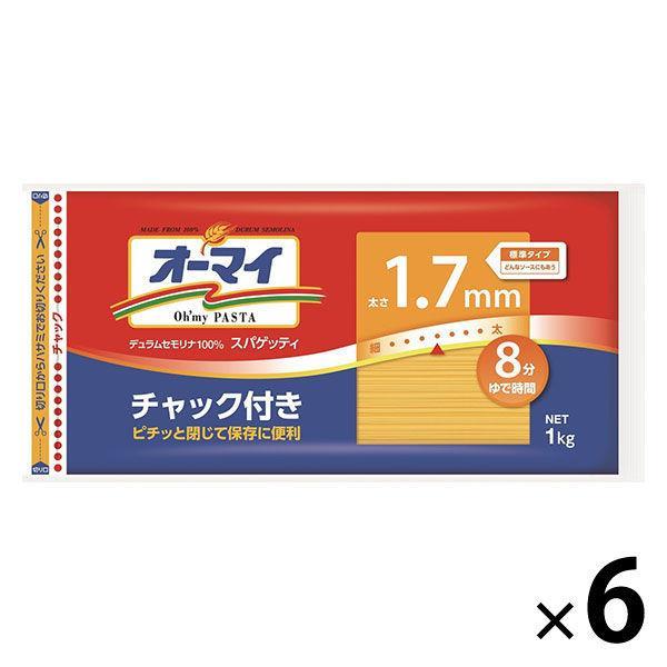 オーマイ スパゲッティ 1.7mmチャック付き 1セット(1kg×6袋)