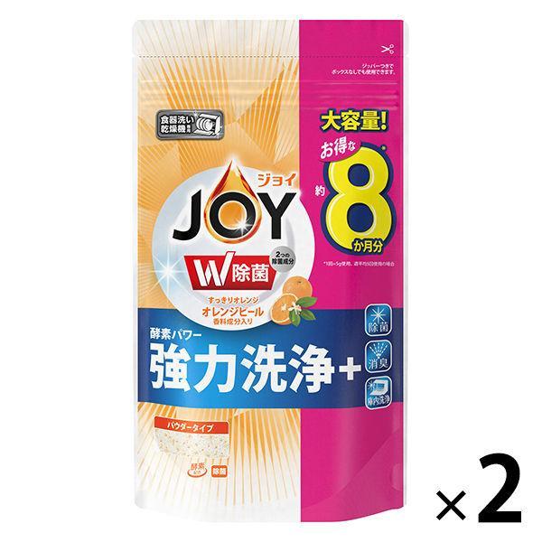 ハイウォッシュジョイ JOY オレンジ 詰替 930g 2個