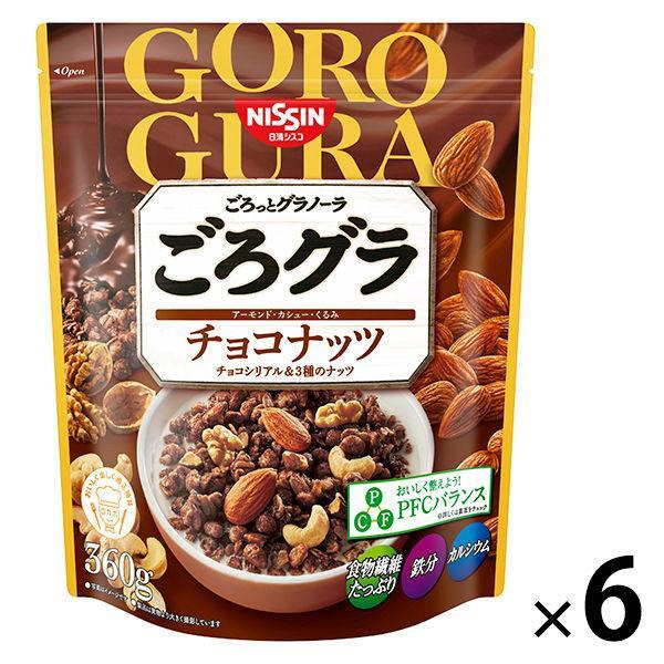 日清シスコ ごろっとグラノーラ チョコナッツ 400g 1セット(6袋)