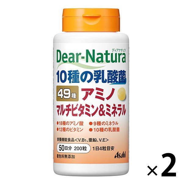 ディアナチュラ(Dear-Natura) ベスト49アミノマルチビタミン&ミネラル 1セット(50日分×2個) アサヒグループ食品 サプリメント
