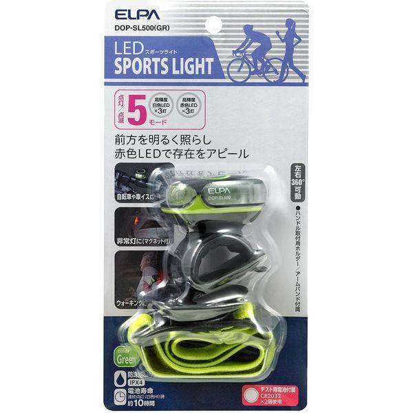 【アウトレット】朝日電器 スポーツライト ライト GR 1個 DOP-SL500
