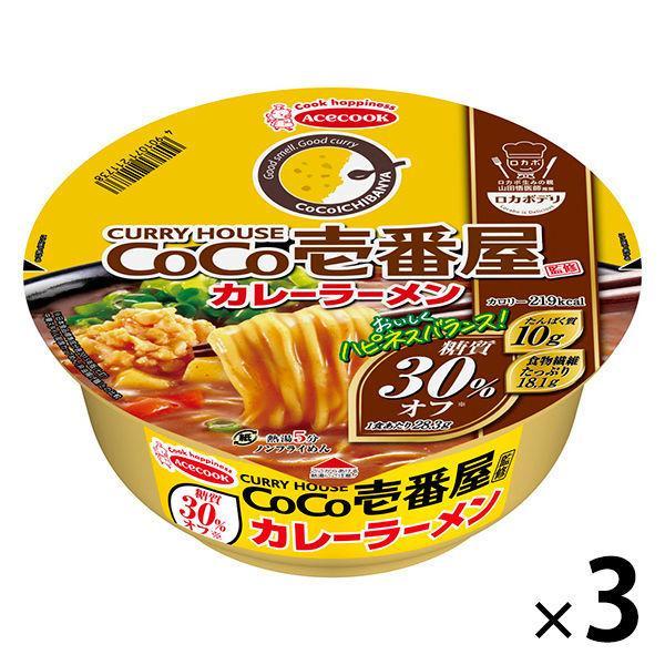 エースコックロカボデリCoCo壱番屋監修カレーラーメン糖質オフ3個