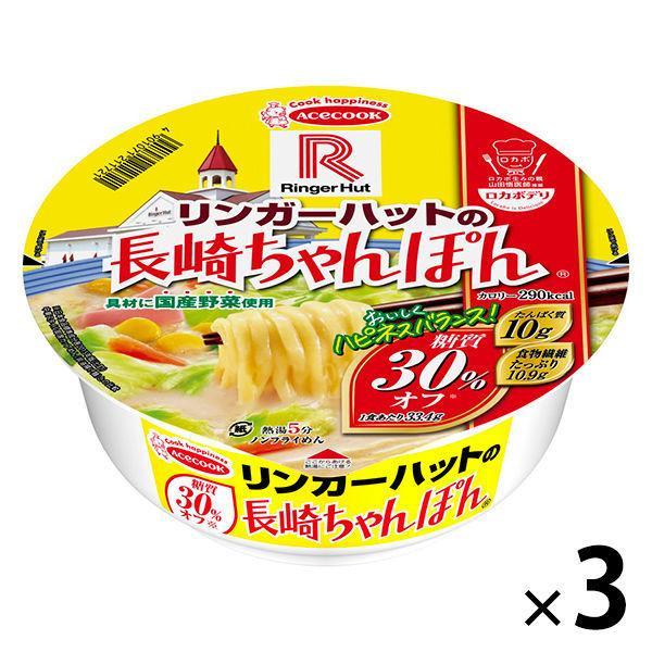 エースコックロカボデリリンガーハットの長崎ちゃんぽん糖質オフ3個