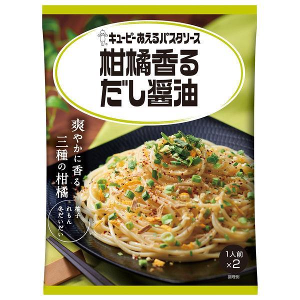 キユーピー あえるパスタソース 柑橘香るだし醤油 26.7g×2袋 1個