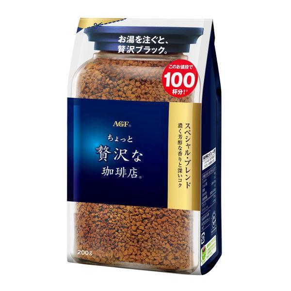 インスタントコーヒー味の素AGFちょっと贅沢な珈琲店スペシャル・ブレンド1袋(200g)