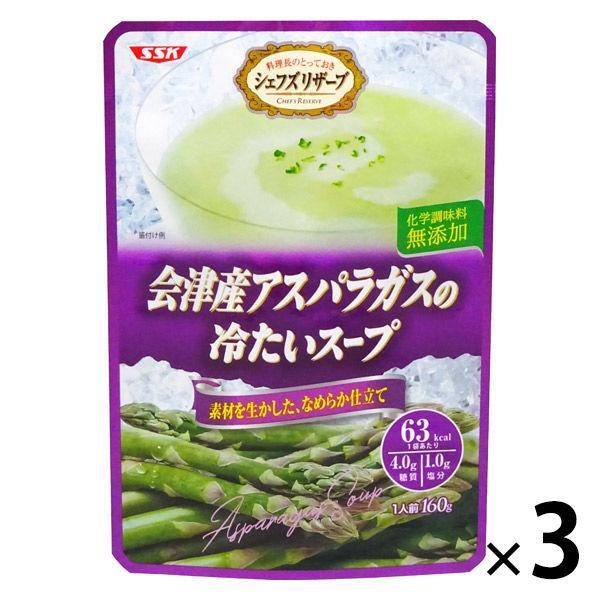 SSKセールス 会津産アスパラガスの冷たいスープ 3袋