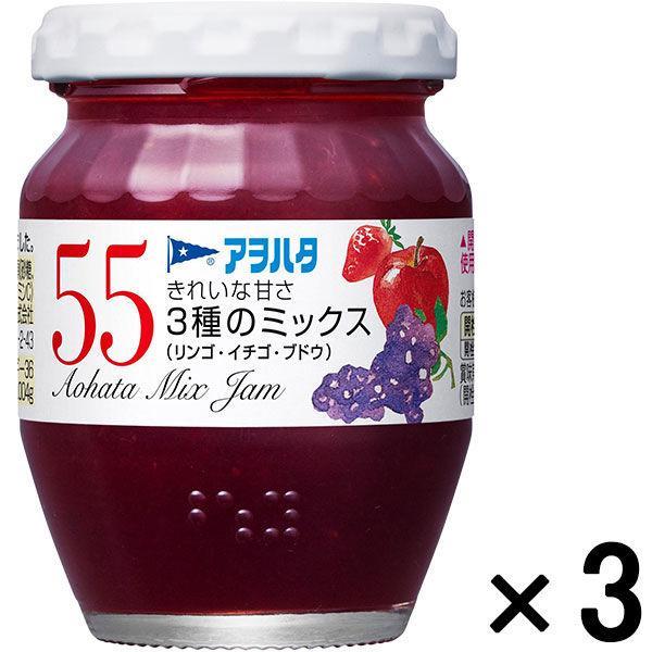 アヲハタ 55 3種のミックス(リンゴ・イチゴ・ブドウ)150g 3個