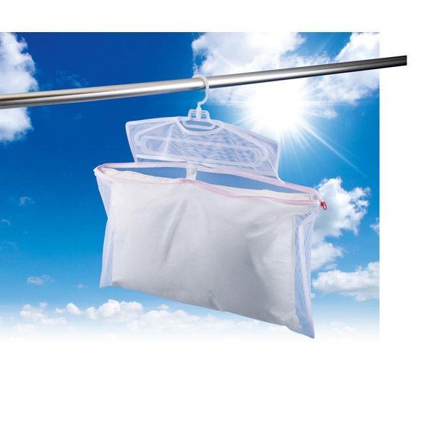 枕用洗濯ネット 1個 057346 (洗濯ネット) ダイヤ