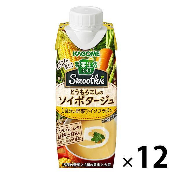 カゴメ 野菜生活100 Smoothie とうもろこしのソイポタージュ 250g 1箱(12本入)