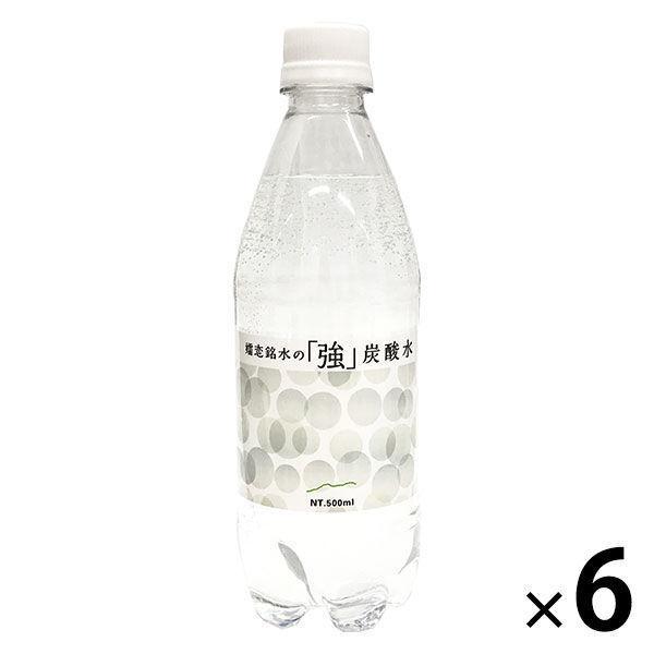 強炭酸水 嬬恋銘水 嬬恋銘水の強炭酸水 500ml 1セット(6本)