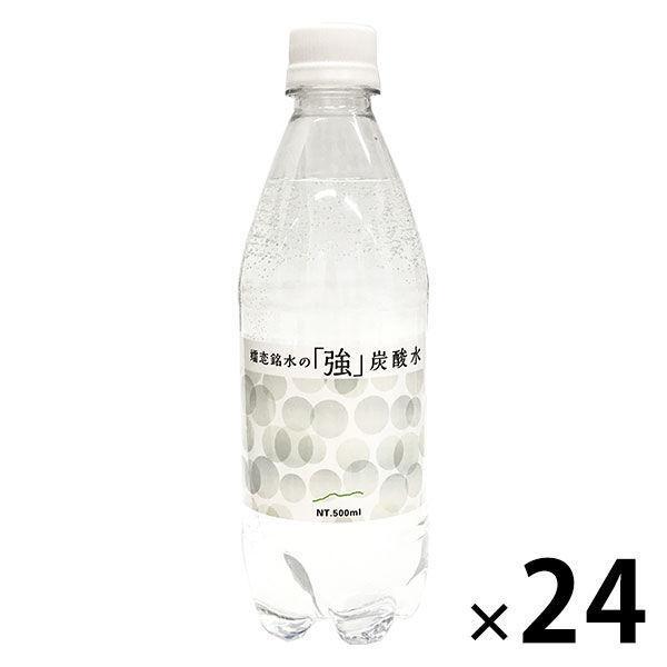 嬬恋銘水の強炭酸水 500ml 1箱 24本入の価格と最安値 おすすめ通販を激安で