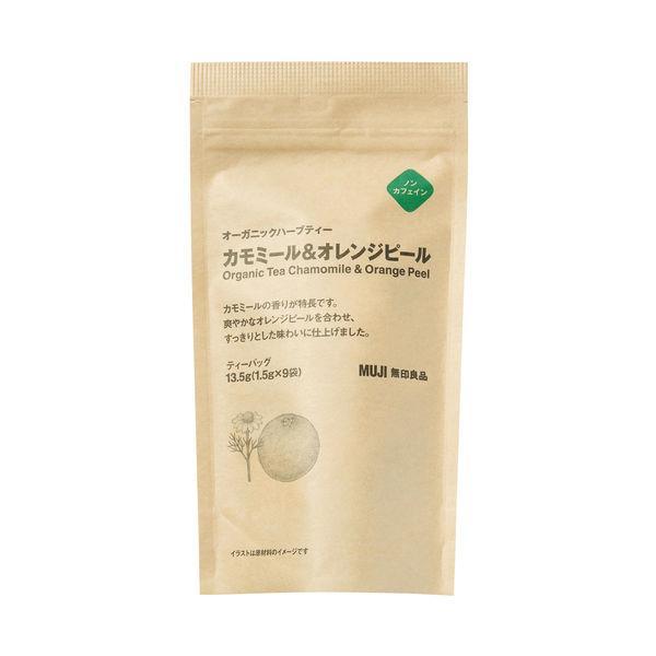 無印良品 オーガニックハーブティー カモミール&オレンジピール 13.5g(1.5g×9バッグ) 良品計画