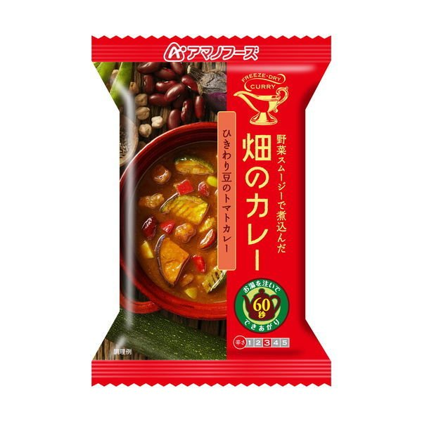アサヒグループ食品 畑のカレー ひきわり豆のトマトカレー 1セット(12個)