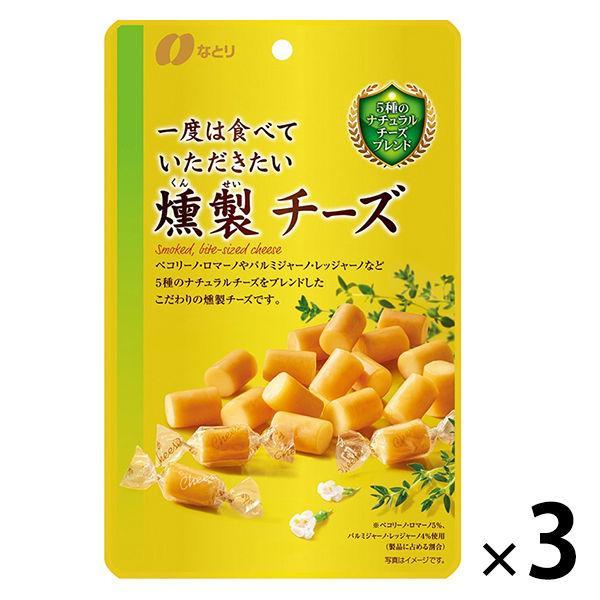 なとり ゴールドパック 一度は食べていただきたい燻製チーズ 64g 3袋 おつまみ 珍味