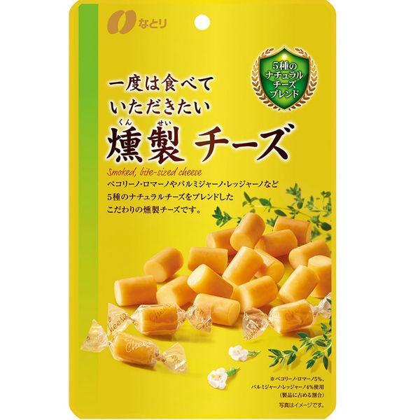 なとり ゴールドパック 一度は食べていただきたい燻製チーズ 64g 1袋 おつまみ 珍味