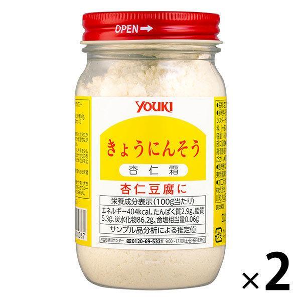 杏仁豆腐の素 杏仁霜(きょうにんそう) アーモンドパウダー150g 1セット(2個入) ユウキ食品
